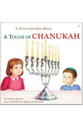 Touch of Chanukah-A Touch and Feel Book