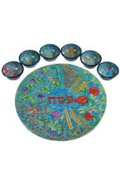 Wooden Passover Seder Plate - The Seven Species