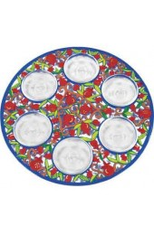 Passover Seder Plate - Laser Cut Hand Painting - Pomegranates