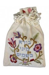 Embroidered Havdalah Spice Bag and Cloves