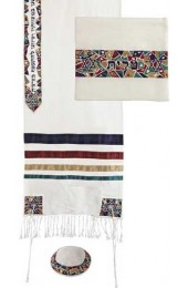 Embroidered Raw Silk Tallit - Magen David Colors