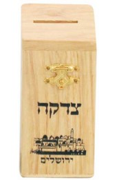 Hardwood Tzedakah Box
