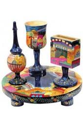 Wooden Havdallah Set - Jerusalem