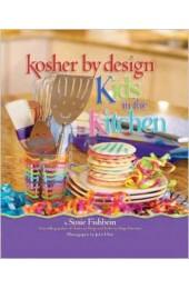 Kosher By Design Kids
