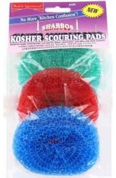 Kosher Scouring Pads