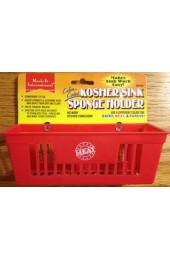 Kosher Sponge Holder