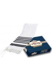 Traditional Touch Edition - Lamb Wool Hameshubach Tallis with Avodas Yad Tzitzit