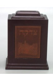 Leather & Wood Tzedakah Box