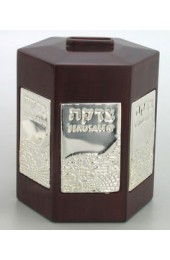 Mahagony, Octagon shaped Tzedakah Box