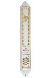 White Plastic Mezuzah With Gold Trim