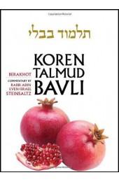 Koren Talmud Bavli, Vol.1: Berakhot, Hebrew/English, Standard (Color)