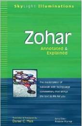 Zohar: Annotated & Explained (SkyLight Illuminations)