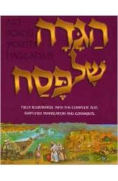 Artscroll Youth Haggadah (Artscroll Mesorah Series)