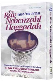 The Rav Nebenzahl Haggadah (Hardcover)