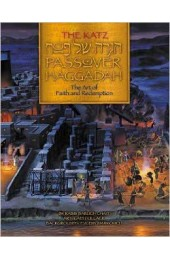 The Katz Passover Haggadah: The Art of Faith and Redemption: The Lobos Edition (Bilingual Edition) (Hebrew Edition)