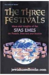 The Three Festivals: Sfas Emes: Ideas and Insights of the Sfas Emes on Pesach, Shavuos, and Succos (Artscroll Judaica Classics)
