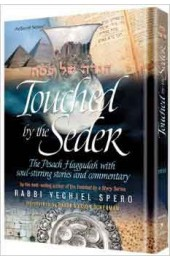 Touched By The Seder - The Pesach Haggadah with soul-stirring stories and commentar