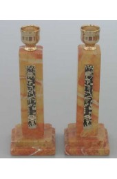 Marble Candlesticks Pair