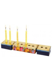 Hanukkah Menorah and Shabbat candlesticks in One