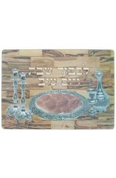 Reinforced Glass Challah Tray