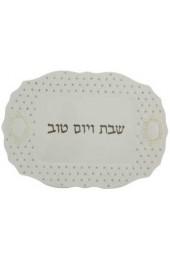 Ceramic Challah Tray