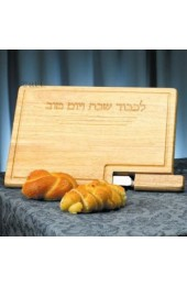Natural wood Challah Board and knife Set