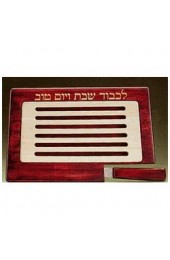 Challah Board and Knife Set