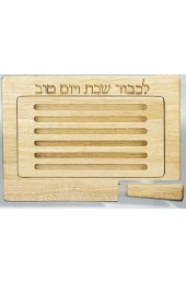 Natural wood Challah Board