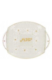 Glass Shabbat Challah tray