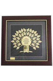 Framed Ceramic Printed Blessing For Business