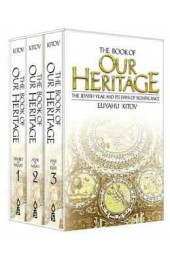 The Book of Our Heritage 3 Volume Set
