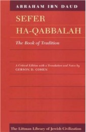 Sefer HaQabbalah: The Book of Tradition