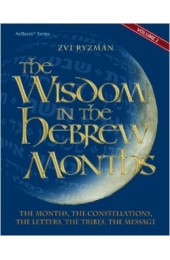 Wisdom in the Hebrew Months volume 2: The months, the constellations, the letters, the tribes, the message