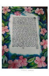 Ketubah Handwritten by Rabbi Goldberg with Your Choice of Artwork