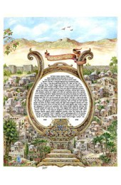 Jerusalem Ketubah II