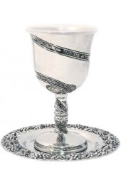 Kiddush Cup Ornament Line