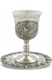 "Kiddush Cup ""Wave"""