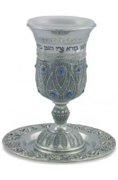 Kiddush Cup Filigree Checkered