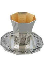 Bible Rivers Kiddush Cup
