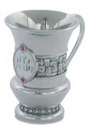 Infant Kiddush Cup