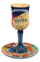 Large Elijahs Kiddush Cup and Saucer - Jerusalem