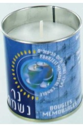 Ner Zion Memorial - Yizkor Candle, Burns 1 Day - Traditional Style