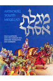 Artscroll Youth Megillah: Fully Illustrated