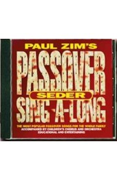 Passover Seder Sing A Long CD