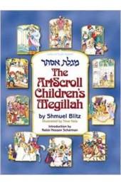The Artscroll Childrens Megillah