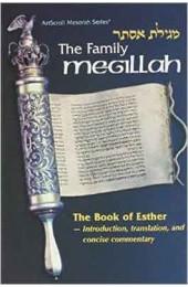 The Family Megillah