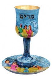 Yair Emanuel Wooden Miriams Kiddush Cup - Exodus