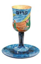Yair Emanuel Wooden Miriams Kiddush Cup