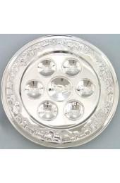 Pesach Plate Jerusalem