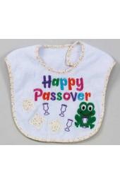 Baby's Passover Bib